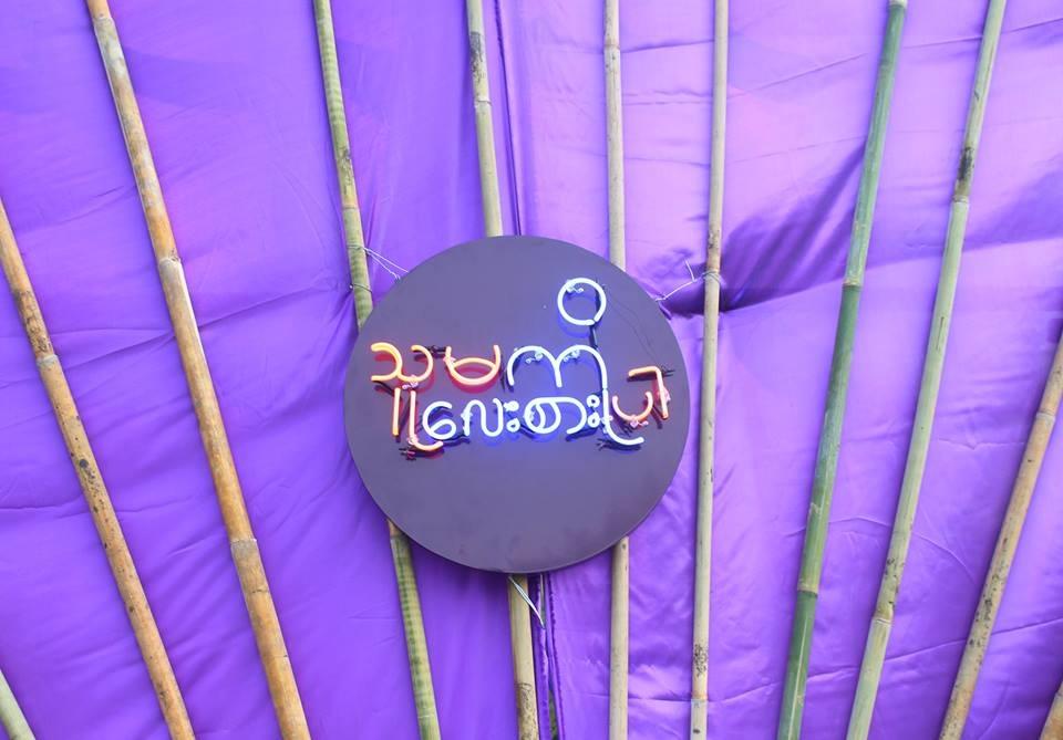 purple feminist